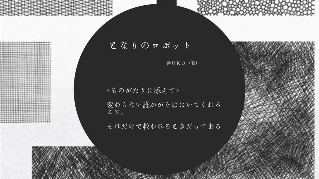 f:id:kusuharyou:20180128180834p:plain