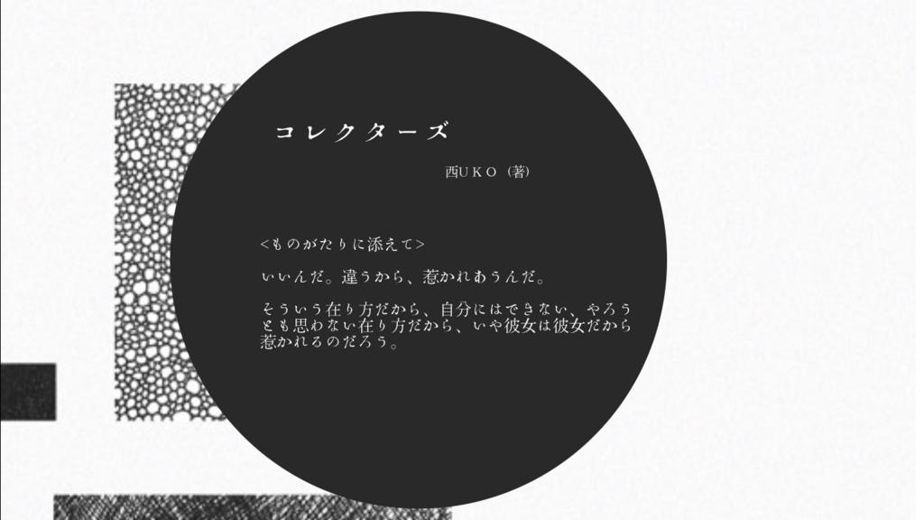 f:id:kusuharyou:20180128180944p:plain