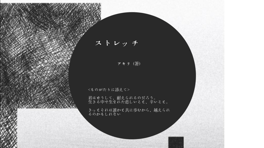 f:id:kusuharyou:20180128181106p:plain