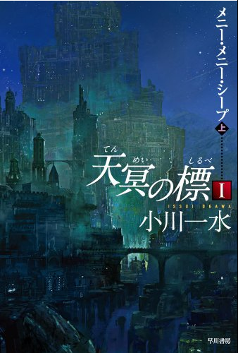 f:id:kusuharyou:20180128213911p:plain