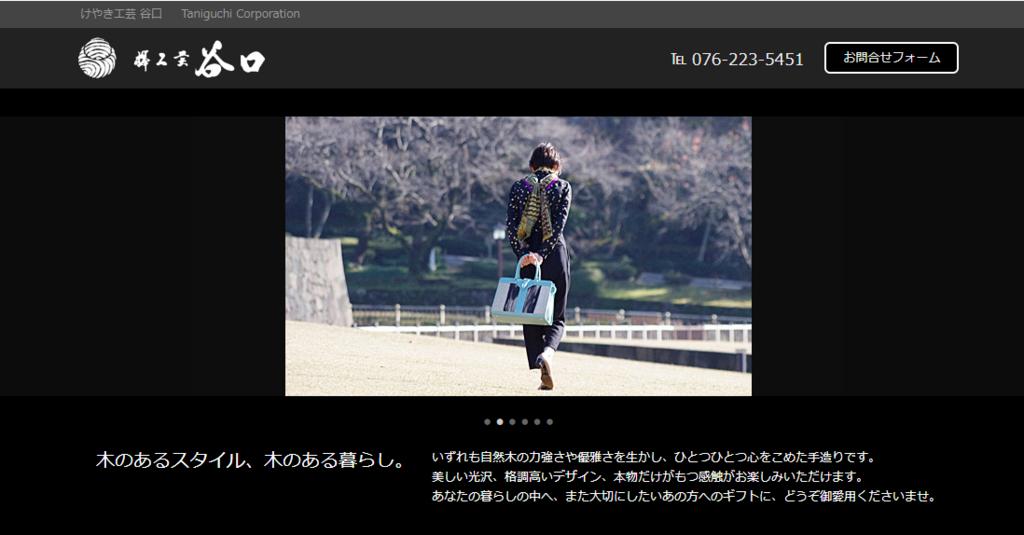 f:id:kusuharyou:20180131002425p:plain