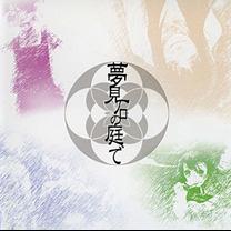 f:id:kusuharyou:20180203232247p:plain