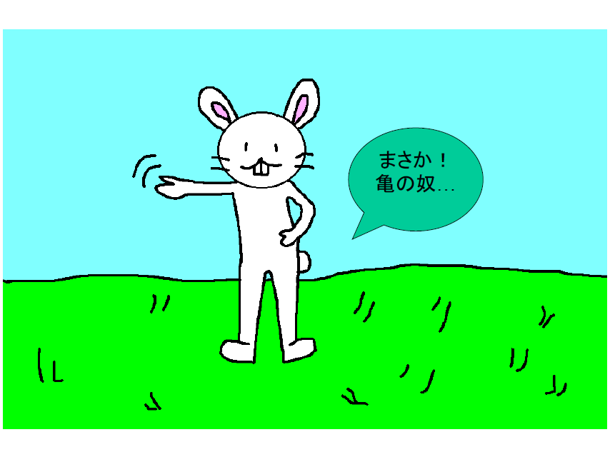 f:id:kusuharyou:20180203232309p:plain