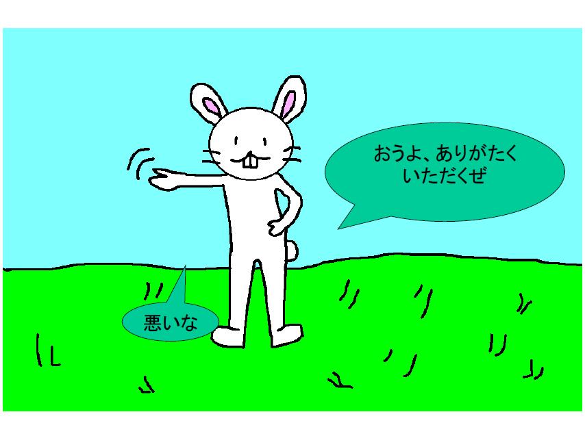 f:id:kusuharyou:20180203232639p:plain