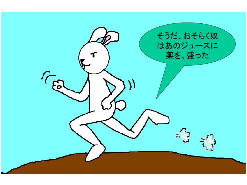 f:id:kusuharyou:20180204081638p:plain