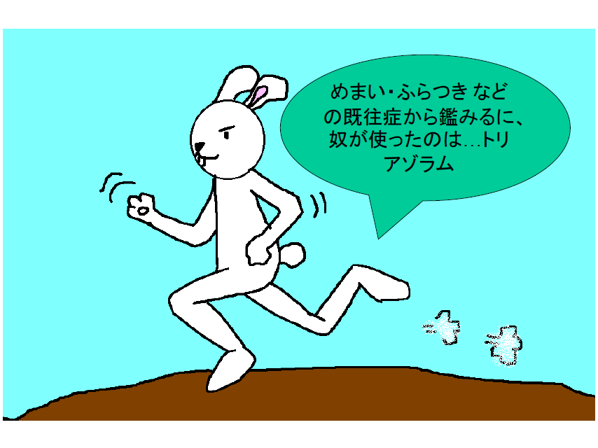 f:id:kusuharyou:20180204081745p:plain