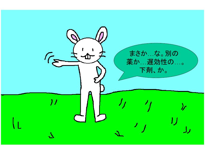 f:id:kusuharyou:20180204082242p:plain