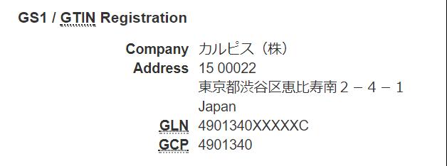 f:id:kusuharyou:20180211150534p:plain