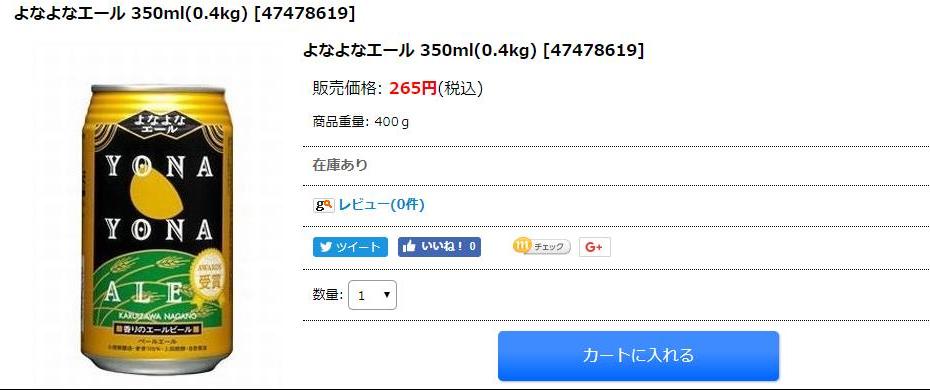 f:id:kusuharyou:20180212134151p:plain