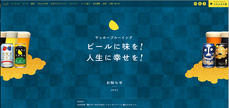 f:id:kusuharyou:20180212134228p:plain