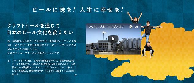 f:id:kusuharyou:20180212134251p:plain