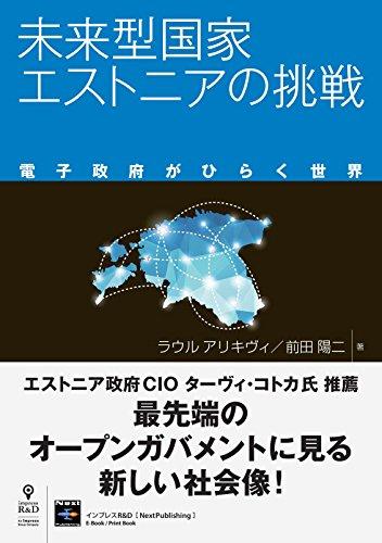 f:id:kusuharyou:20180212134329p:plain