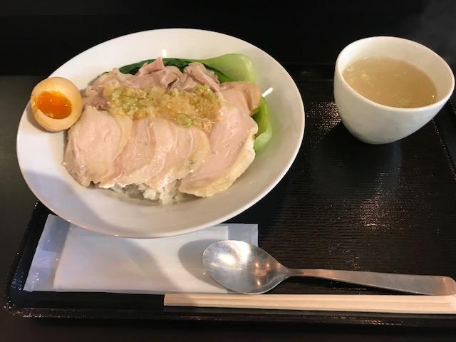 f:id:kusuharyou:20180323021540j:plain