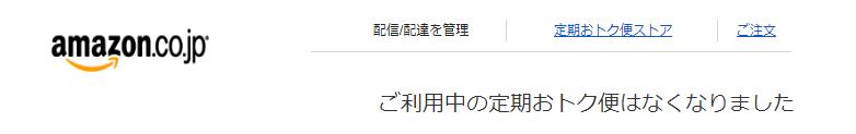 f:id:kusuharyou:20180408002120p:plain