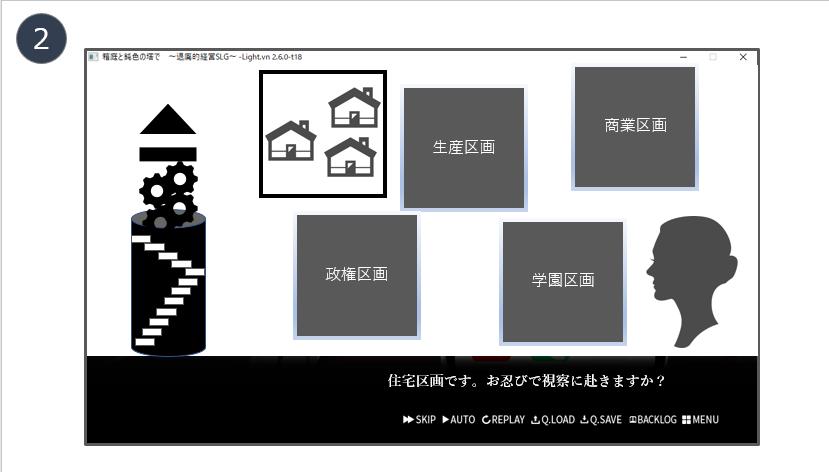 f:id:kusuharyou:20180412000254p:plain