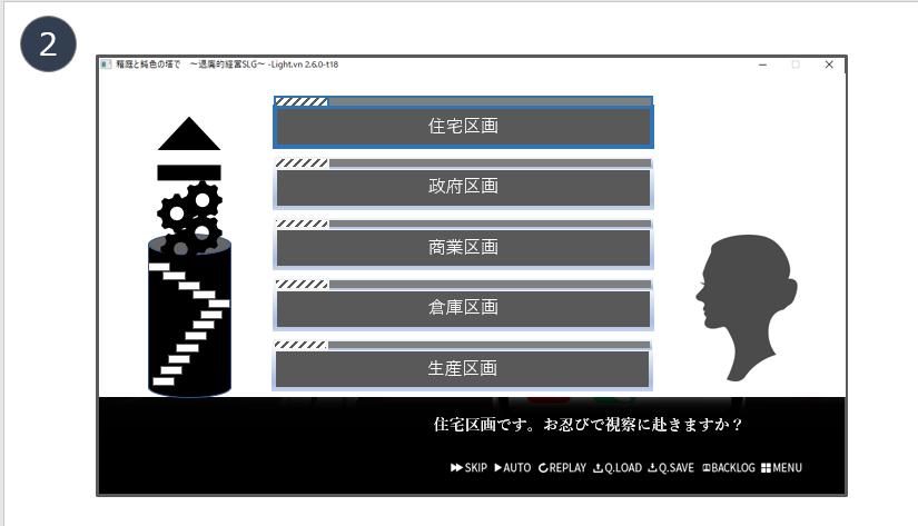 f:id:kusuharyou:20180412000310p:plain