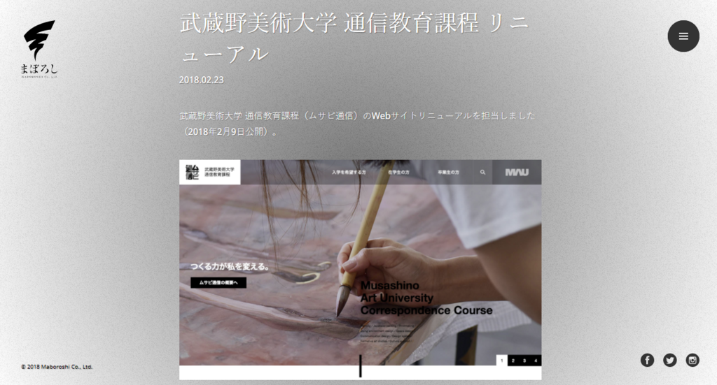 f:id:kusuharyou:20180415223201p:plain