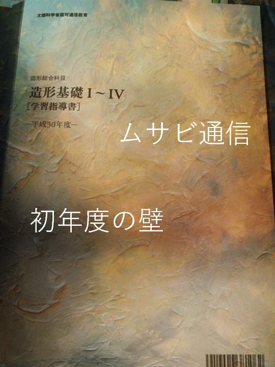 f:id:kusuharyou:20180417000939j:plain