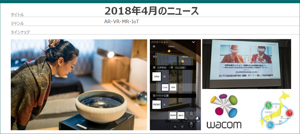 f:id:kusuharyou:20180423230529p:plain