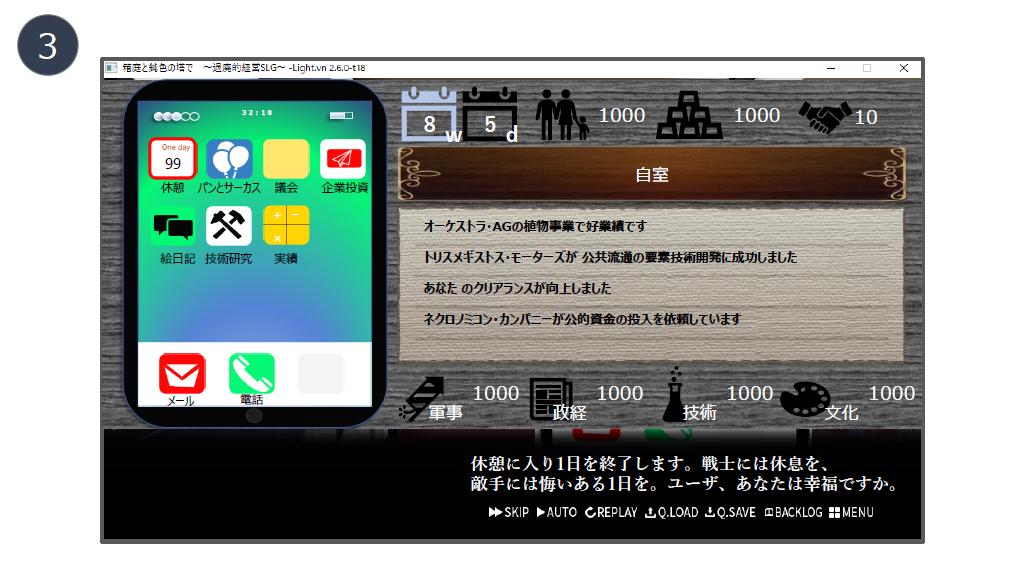 f:id:kusuharyou:20180430195014p:plain