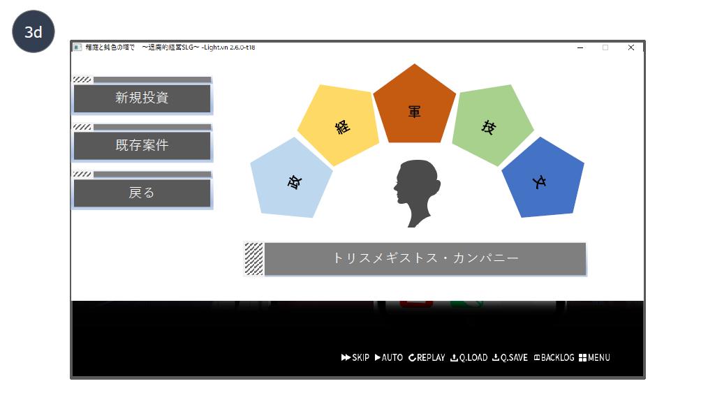 f:id:kusuharyou:20180430195427p:plain