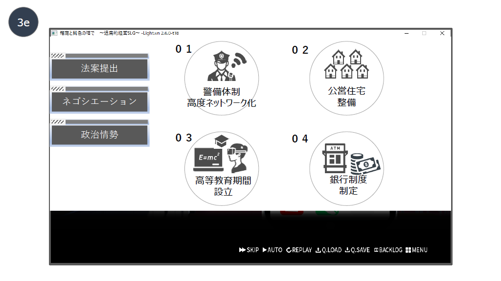 f:id:kusuharyou:20180430195541p:plain