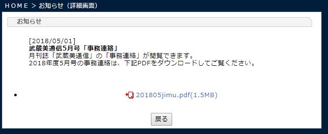 f:id:kusuharyou:20180501225313p:plain
