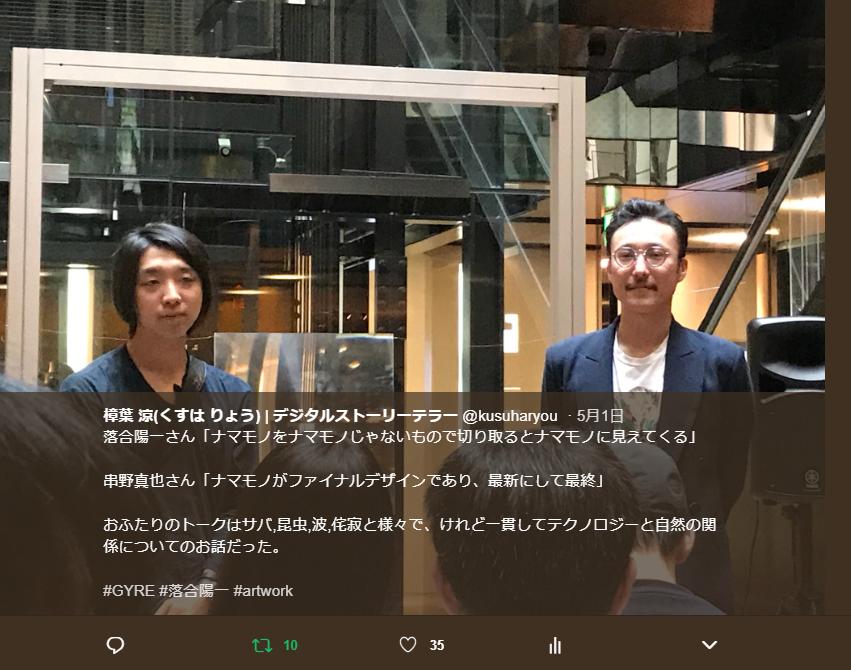 f:id:kusuharyou:20180511003912p:plain