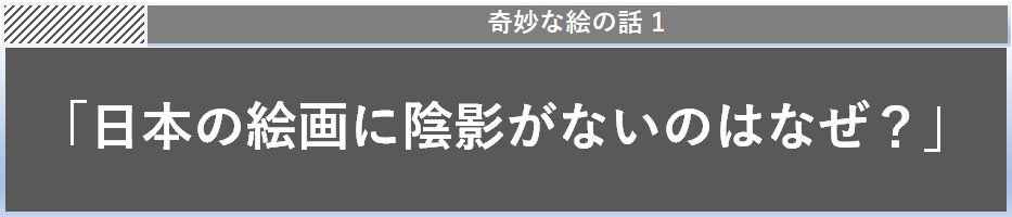 f:id:kusuharyou:20180513171214p:plain