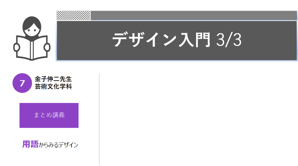 f:id:kusuharyou:20180513190840p:plain