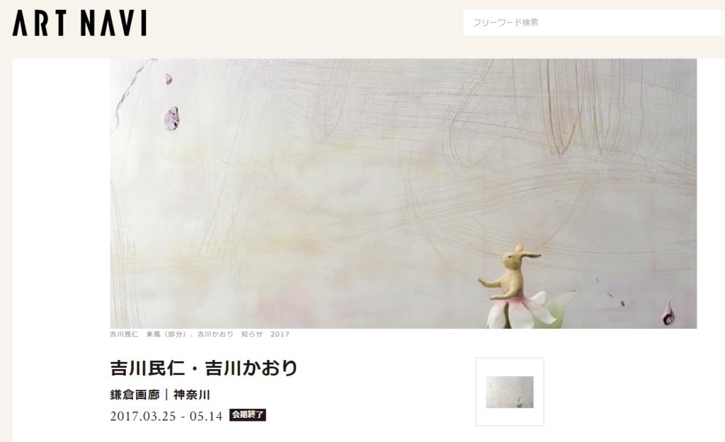 f:id:kusuharyou:20180513200500p:plain