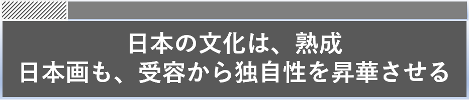f:id:kusuharyou:20180520154635p:plain