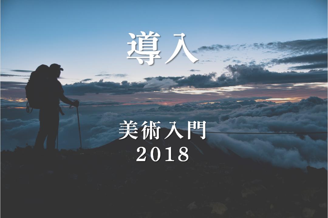 f:id:kusuharyou:20190517222946p:plain
