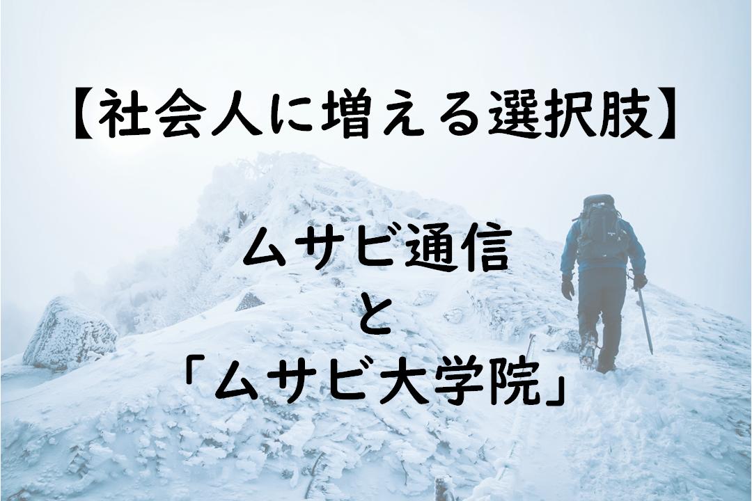 f:id:kusuharyou:20200831205437p:plain