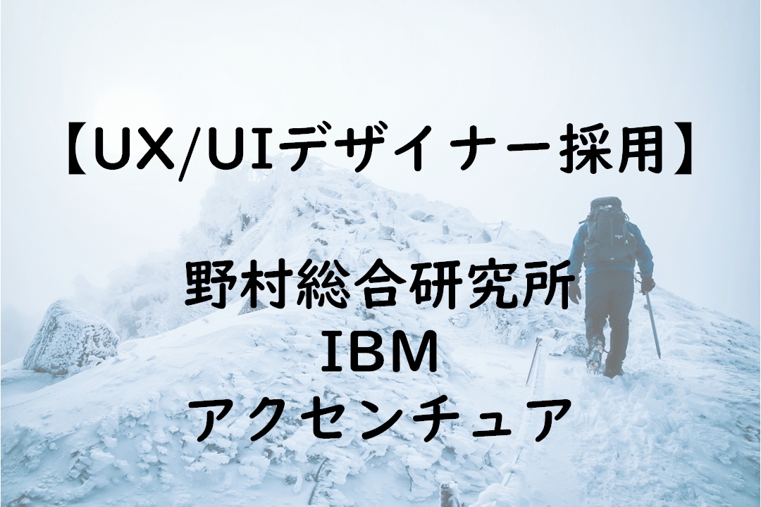 f:id:kusuharyou:20200831205535p:plain