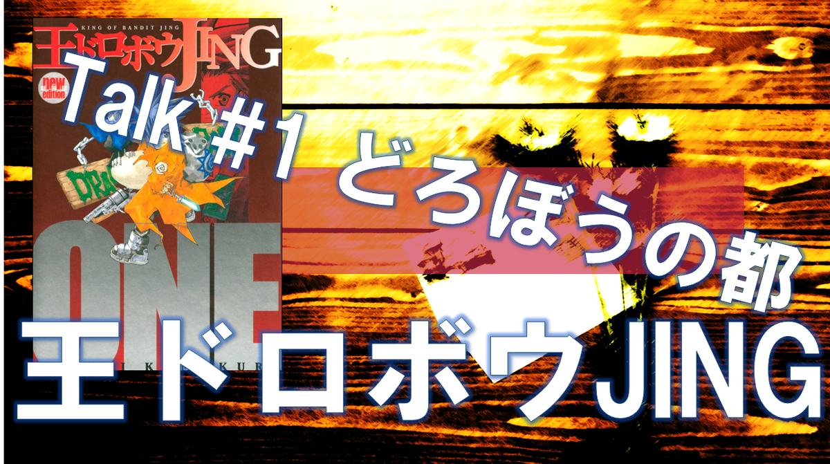 f:id:kusuharyou:20200831212644p:plain
