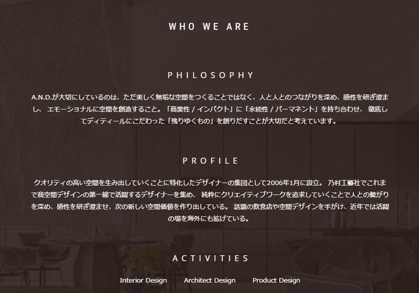 f:id:kusuharyou:20200901220826p:plain