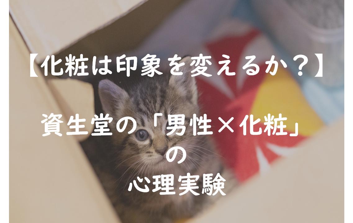 f:id:kusuharyou:20200903194945p:plain