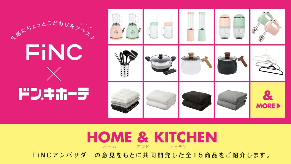 f:id:kusuharyou:20200907173307p:plain