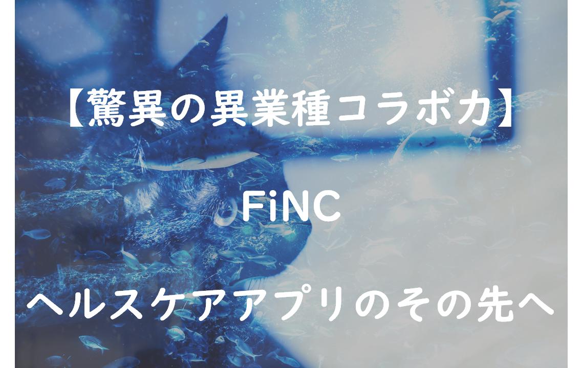 f:id:kusuharyou:20200907181418p:plain