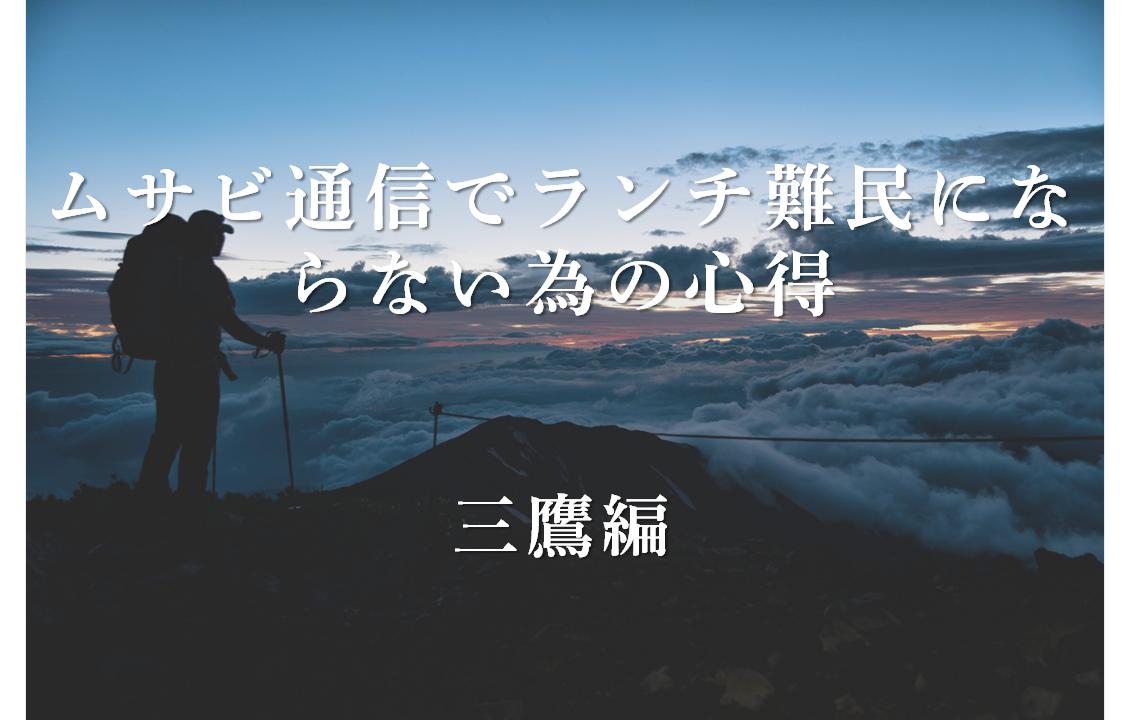f:id:kusuharyou:20200908165028p:plain