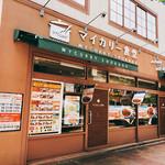 f:id:kusuharyou:20200908171346p:plain