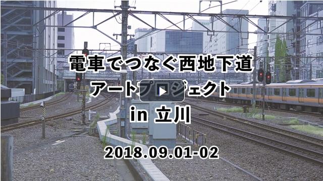 f:id:kusuharyou:20200909115041p:plain