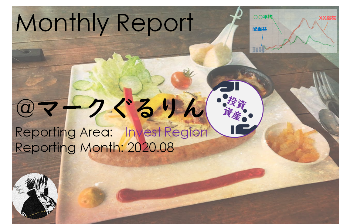 f:id:kusuharyou:20200910181011p:plain