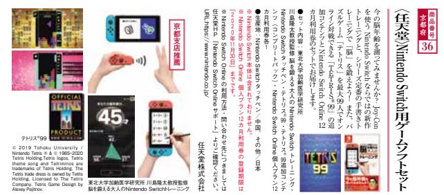 f:id:kusuharyou:20200911183026p:plain