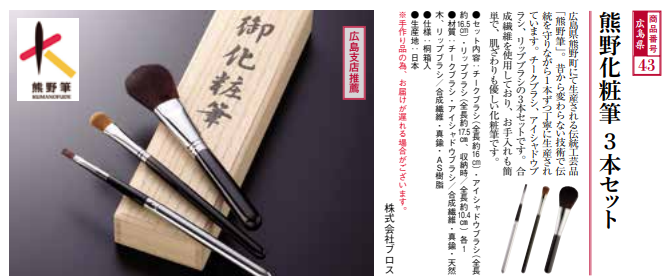 f:id:kusuharyou:20200911183332p:plain