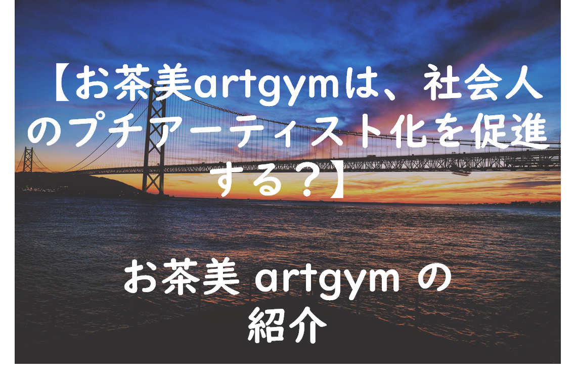 f:id:kusuharyou:20200912155630p:plain