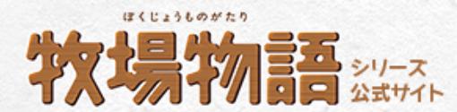 f:id:kusuharyou:20200913215434p:plain