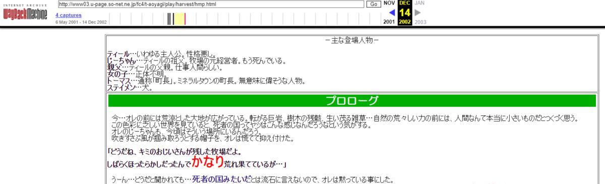 f:id:kusuharyou:20200913220700p:plain