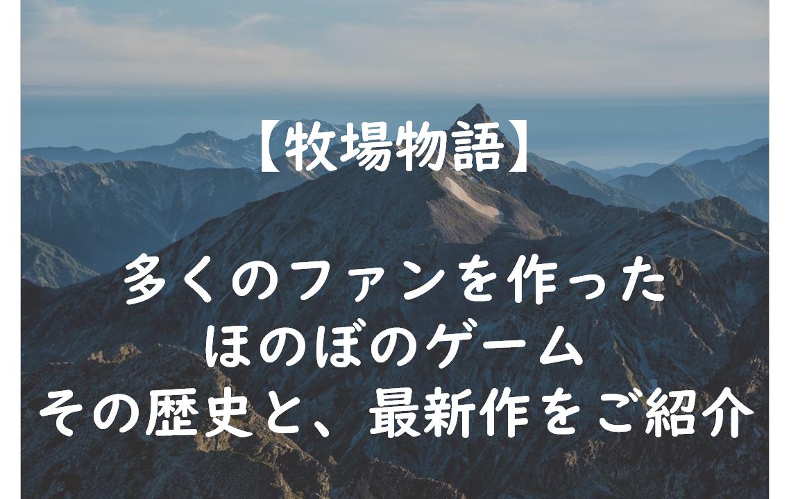 f:id:kusuharyou:20200913231243p:plain